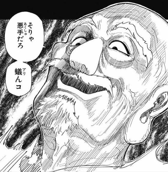 f:id:hideyoshi1537:20180817080827j:plain