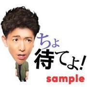 f:id:hideyoshi1537:20180819090502j:plain