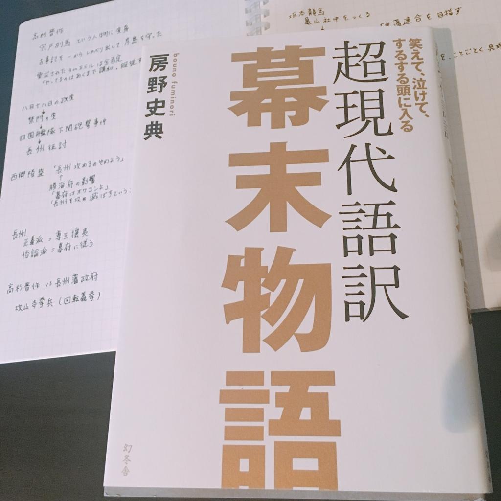 f:id:hideyoshi1537:20180826231732j:plain
