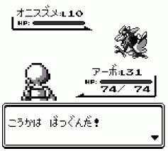 f:id:hideyoshi1537:20180830085235p:plain