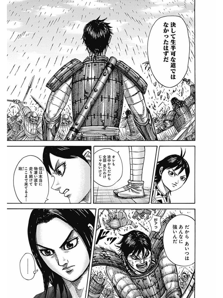 f:id:hideyoshi1537:20180902104936p:plain