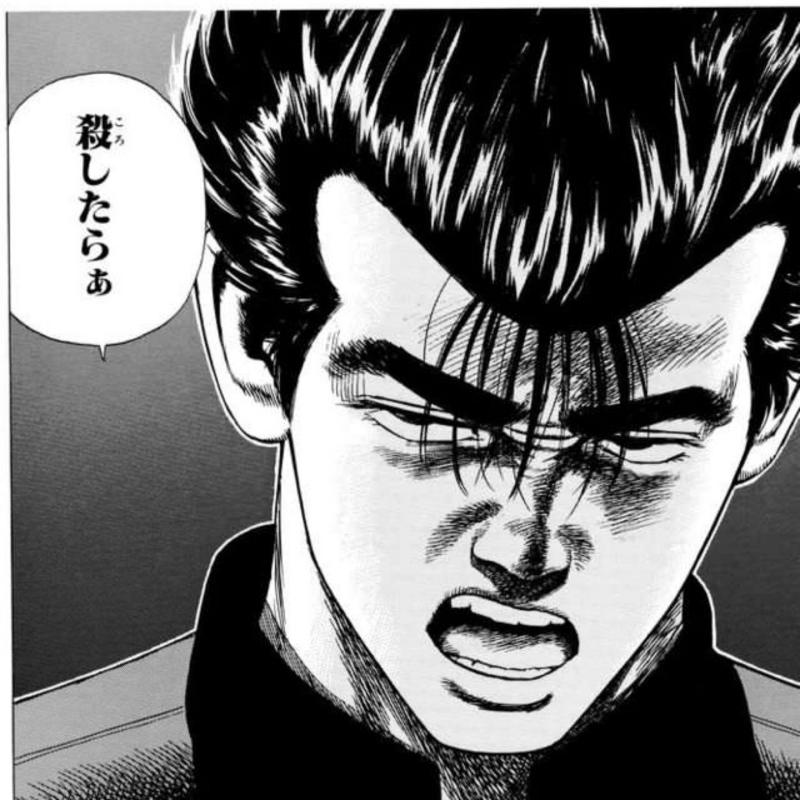 f:id:hideyoshi1537:20180905203728j:plain