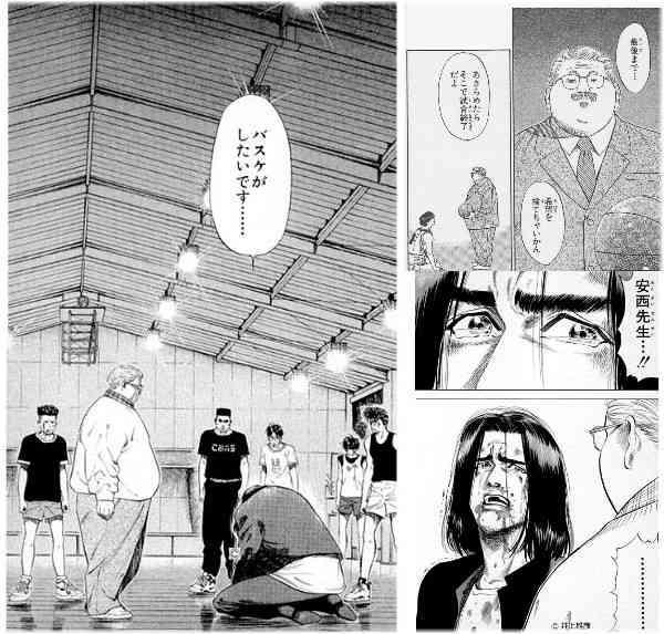 f:id:hideyoshi1537:20180906211005j:plain