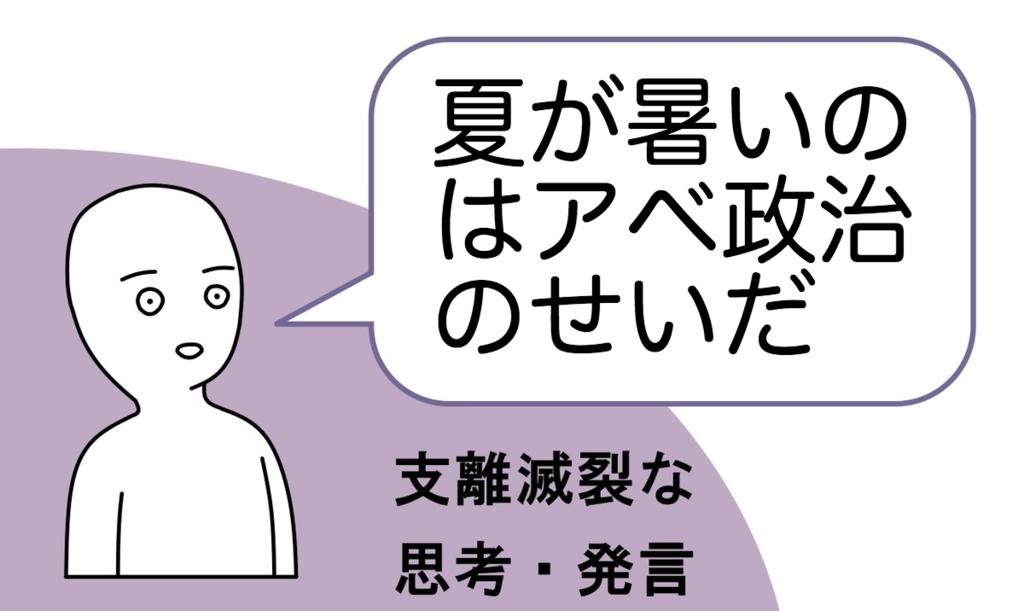 f:id:hideyoshi1537:20180908113258p:plain