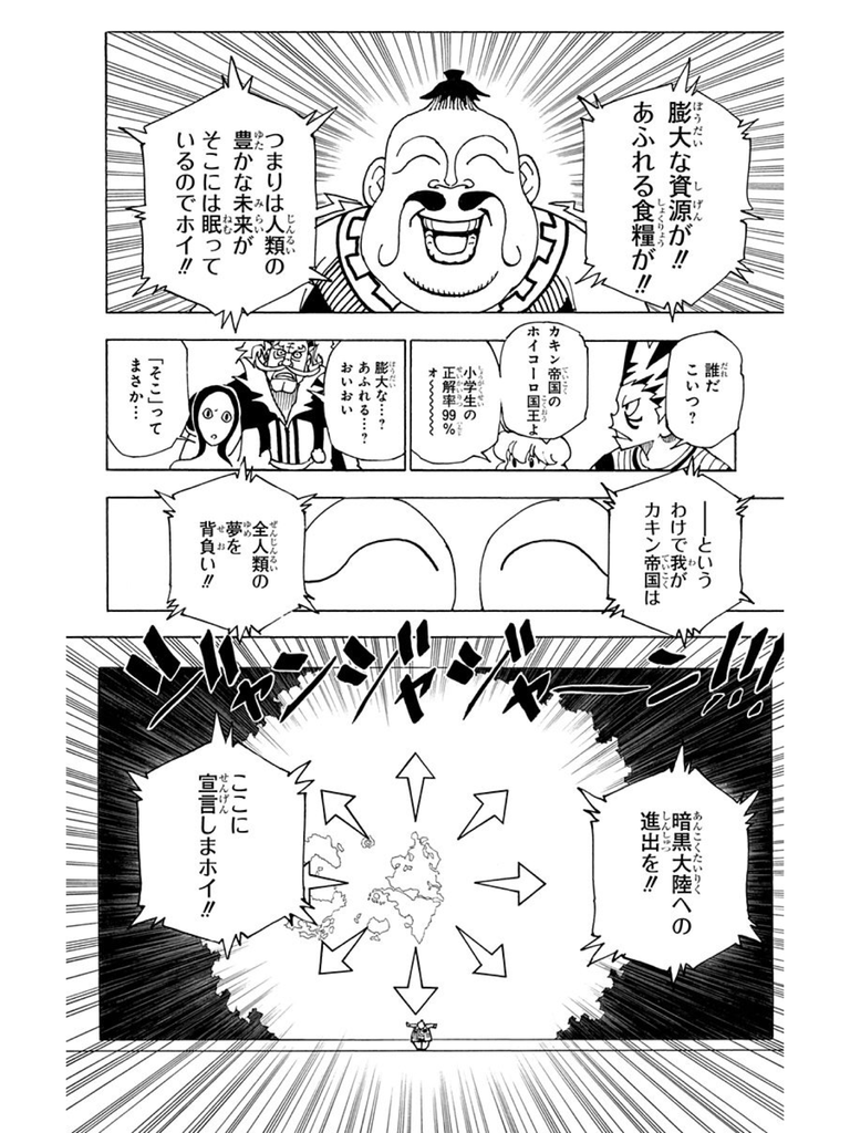 f:id:hideyoshi1537:20180909194053p:plain
