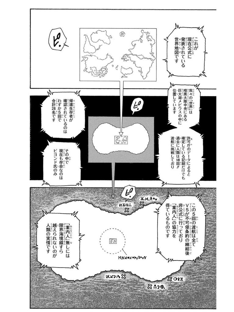 f:id:hideyoshi1537:20180909231236p:plain