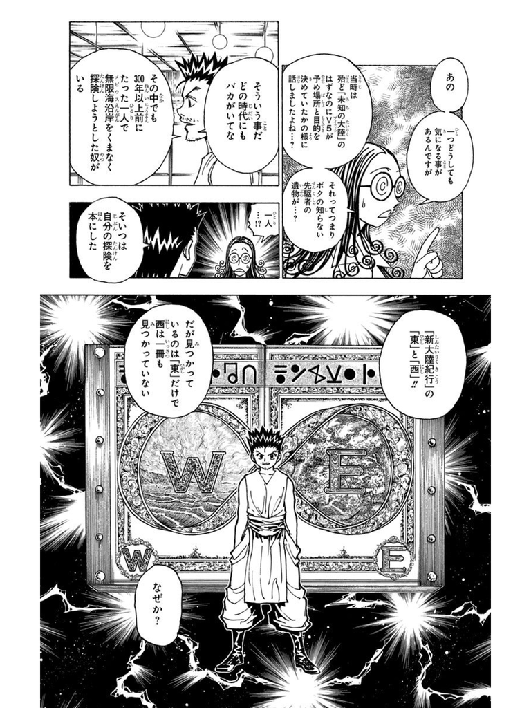 f:id:hideyoshi1537:20180909234935p:plain
