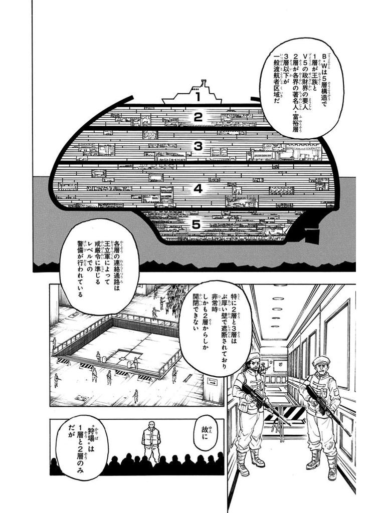 f:id:hideyoshi1537:20180910013012p:plain