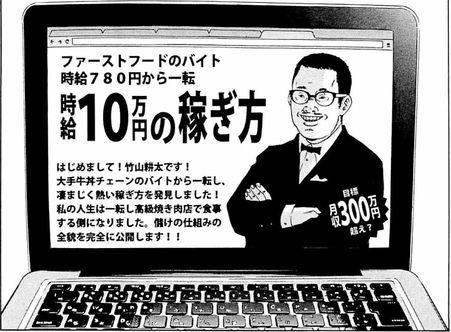 f:id:hideyoshi1537:20180917225834j:plain