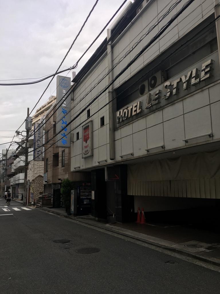 f:id:hideyoshi1537:20181010213348j:plain