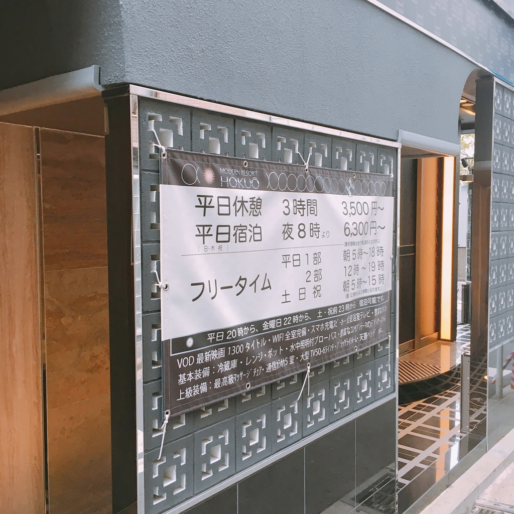 f:id:hideyoshi1537:20181010214358j:plain