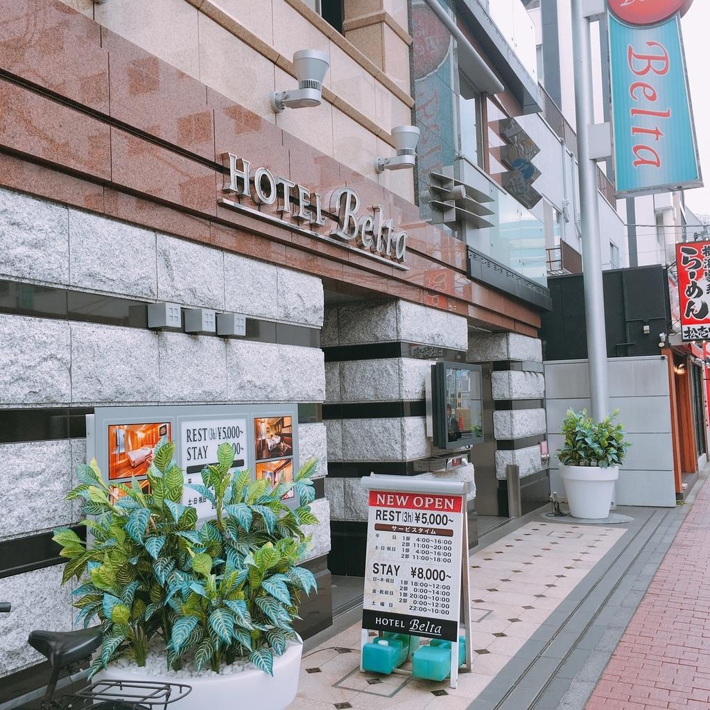 f:id:hideyoshi1537:20181010214754j:plain