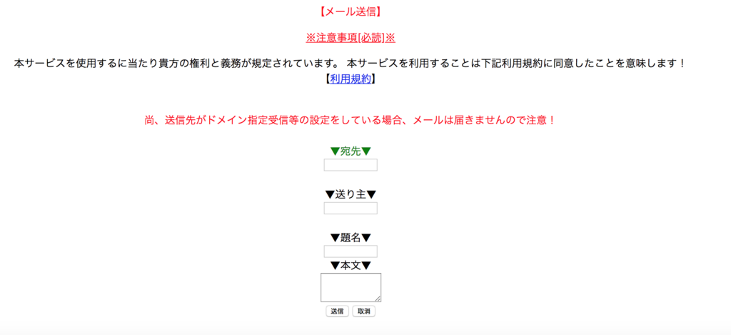 f:id:hideyoshi1537:20181012215458p:plain