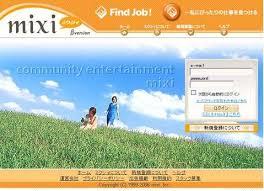 f:id:hideyoshi1537:20181013220424j:plain