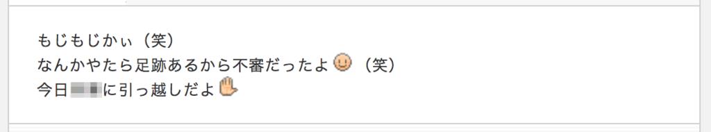 f:id:hideyoshi1537:20181013232825p:plain