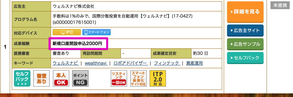 f:id:hideyoshi1537:20181020105111p:plain