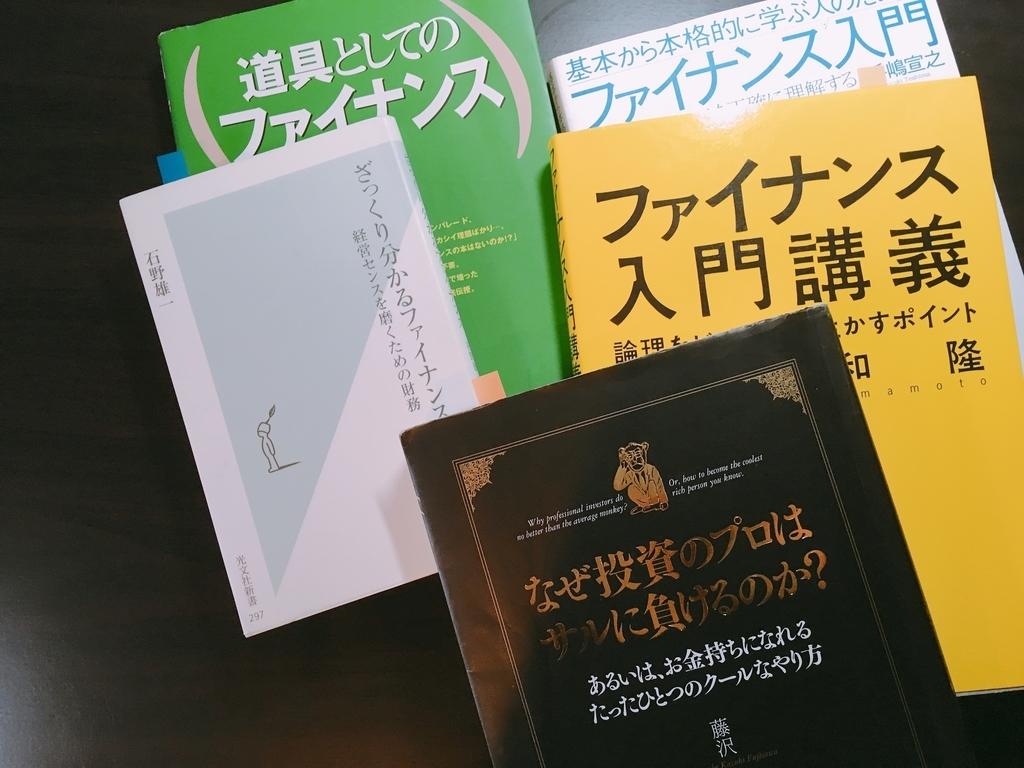 f:id:hideyoshi1537:20181020193600j:plain