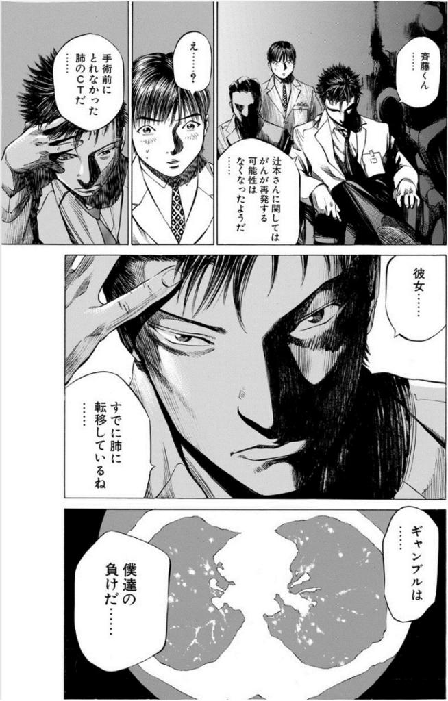 f:id:hideyoshi1537:20181021114916p:plain