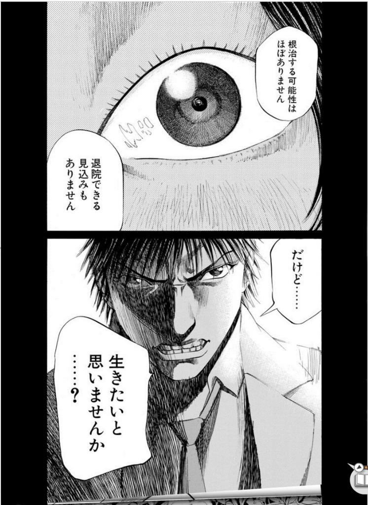 f:id:hideyoshi1537:20181021174559p:plain