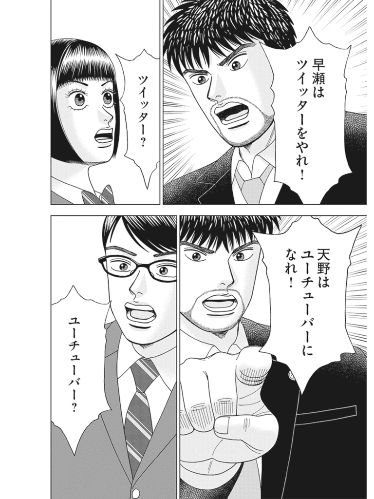 f:id:hideyoshi1537:20181026073943p:plain