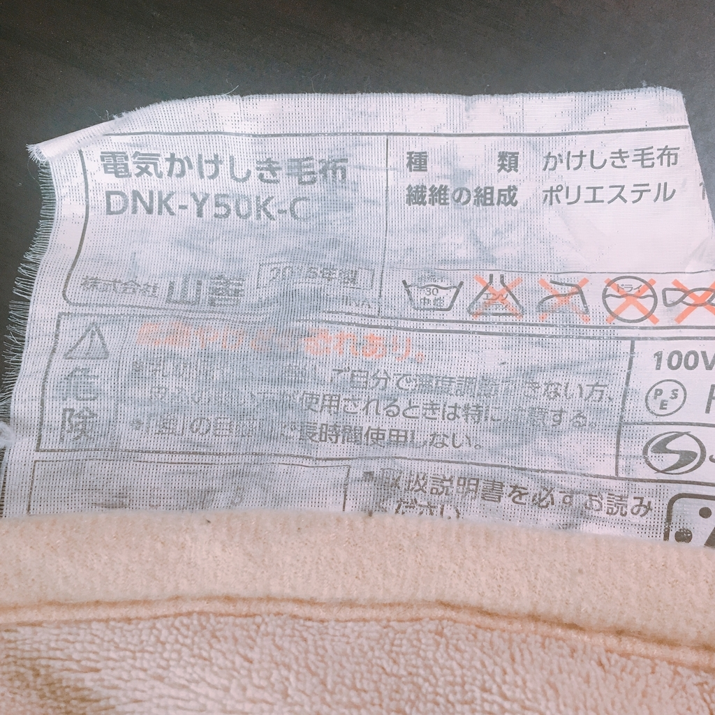 f:id:hideyoshi1537:20181028175111j:plain