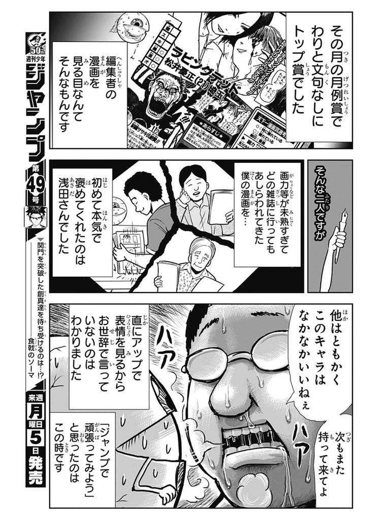 f:id:hideyoshi1537:20181029093430p:plain