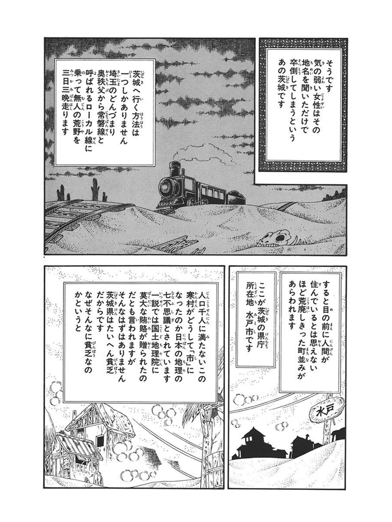 f:id:hideyoshi1537:20181104112936p:plain