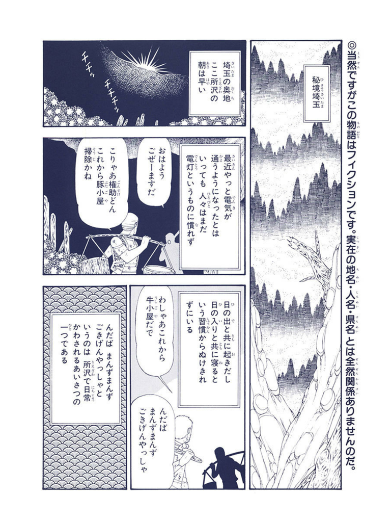 f:id:hideyoshi1537:20181104113346p:plain