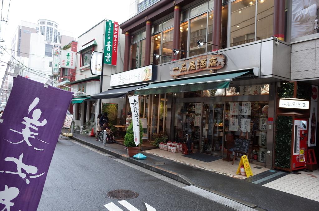 f:id:hideyoshi1537:20181105080736j:plain
