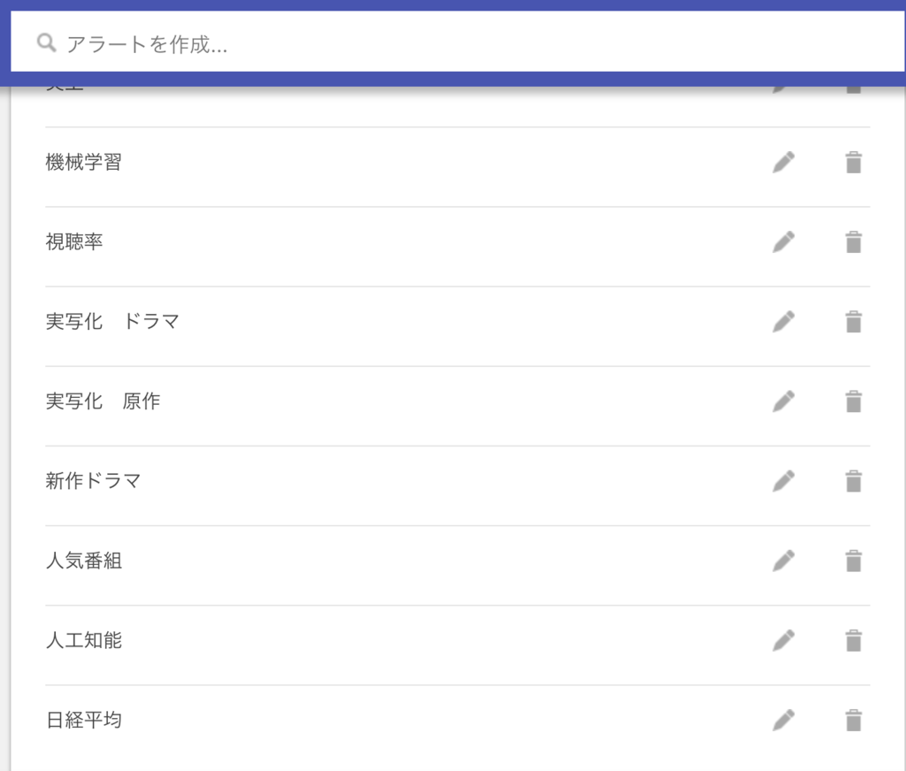 f:id:hideyoshi1537:20181108074428p:plain