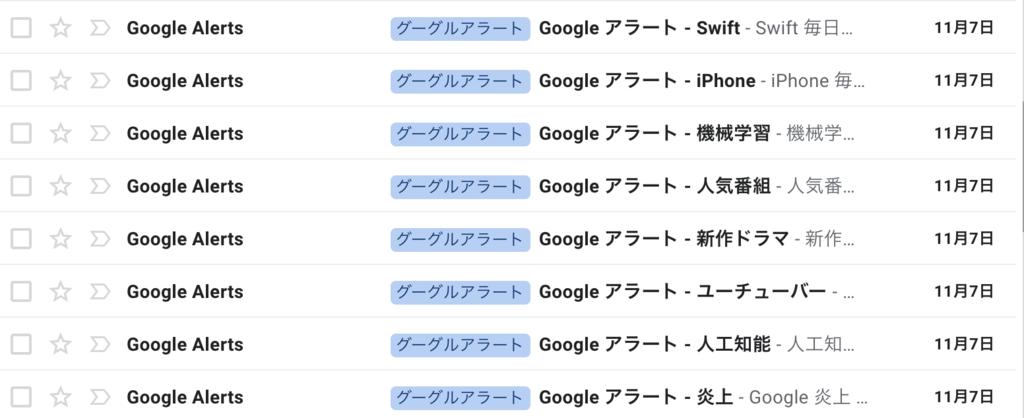 f:id:hideyoshi1537:20181108074523p:plain