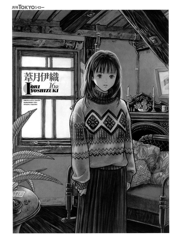 f:id:hideyoshi1537:20181110094103p:plain