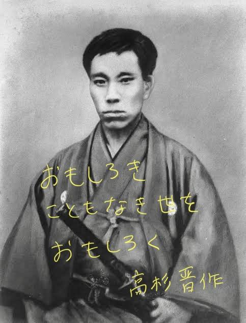 f:id:hideyoshi1537:20181110202649j:plain