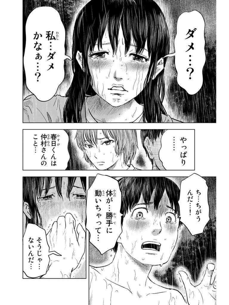f:id:hideyoshi1537:20181114082643p:plain