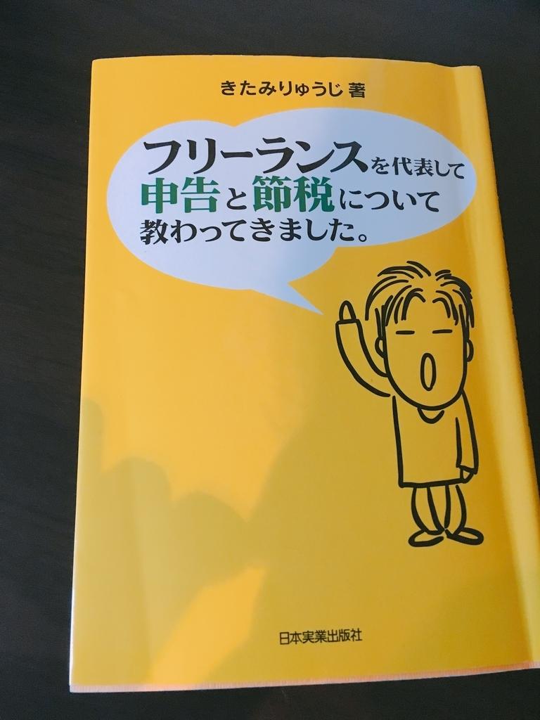 f:id:hideyoshi1537:20181120031857j:plain