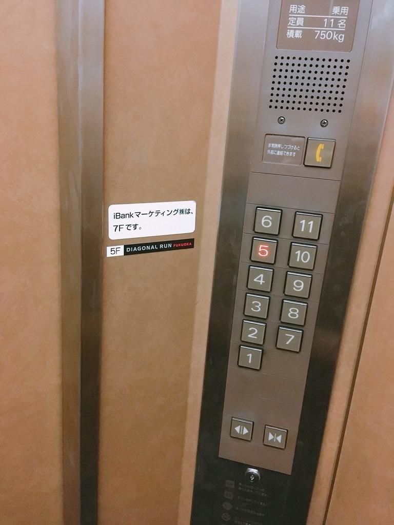 f:id:hideyoshi1537:20181214153523j:plain