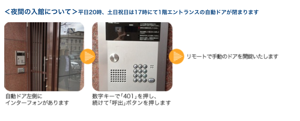 f:id:hideyoshi1537:20181216154006p:plain