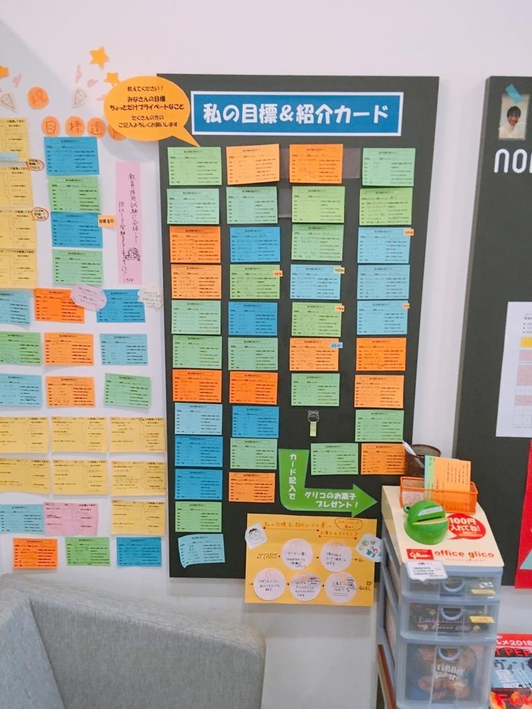 f:id:hideyoshi1537:20181216155109j:plain
