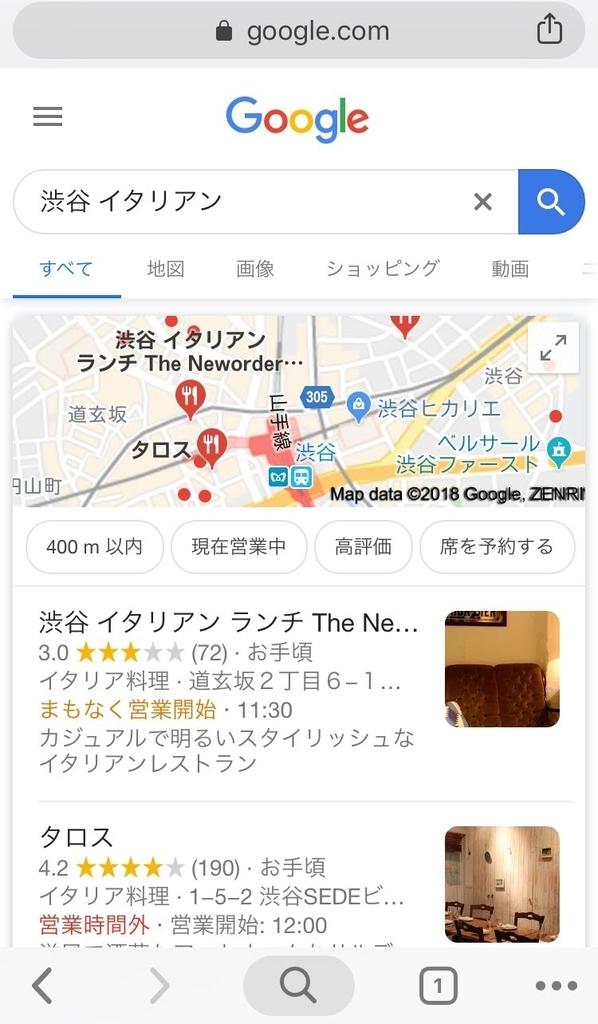 f:id:hideyoshi1537:20181219182853j:plain