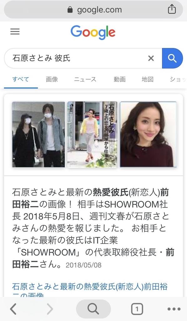 f:id:hideyoshi1537:20181219183447j:plain