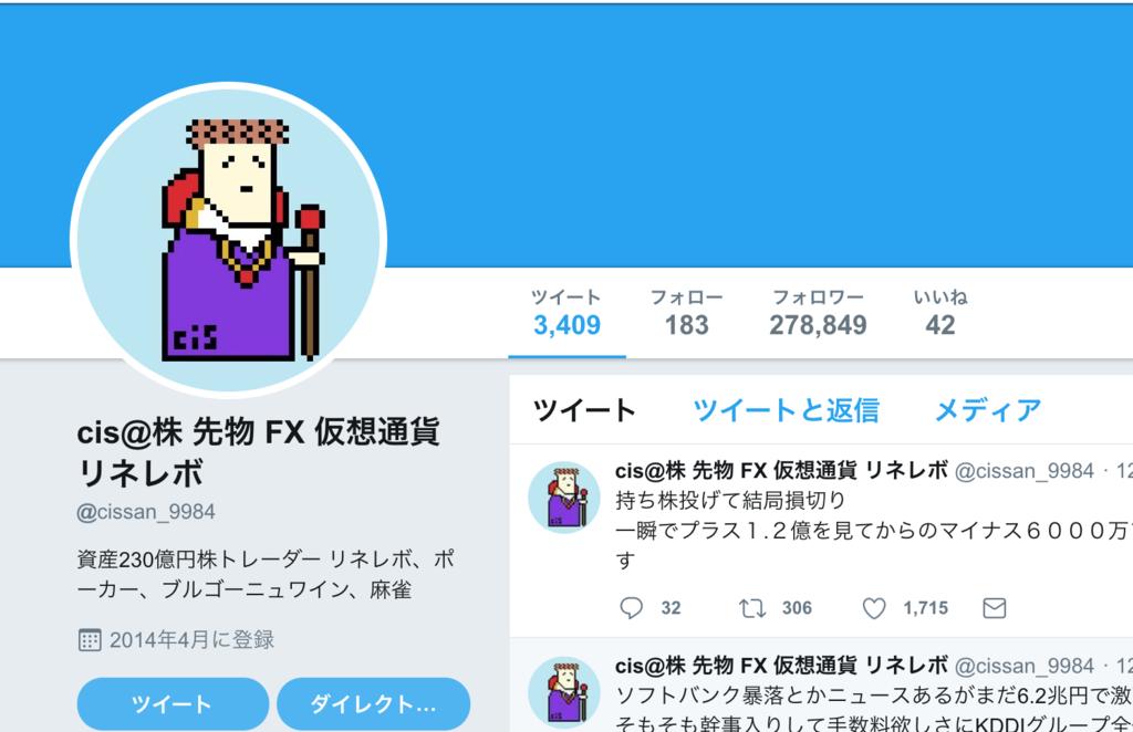 f:id:hideyoshi1537:20181222091437p:plain