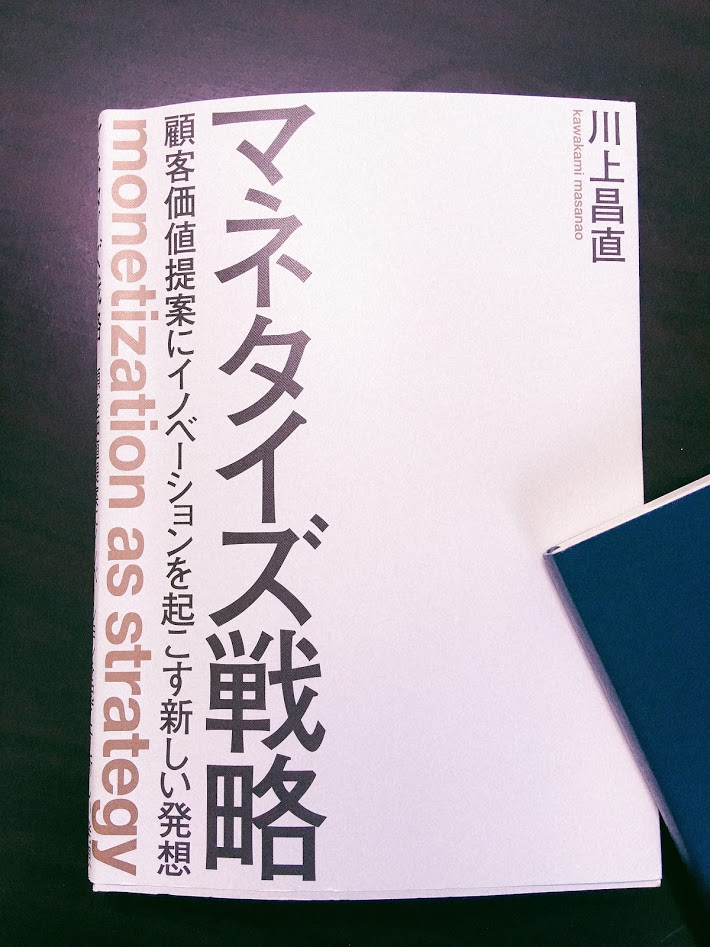 f:id:hideyoshi1537:20181230134719j:plain