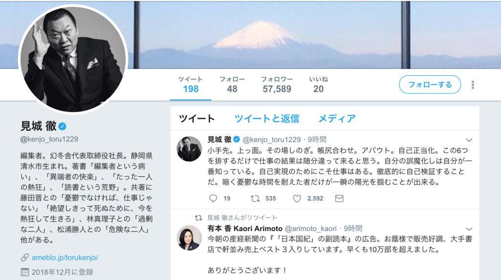 f:id:hideyoshi1537:20181230204913p:plain