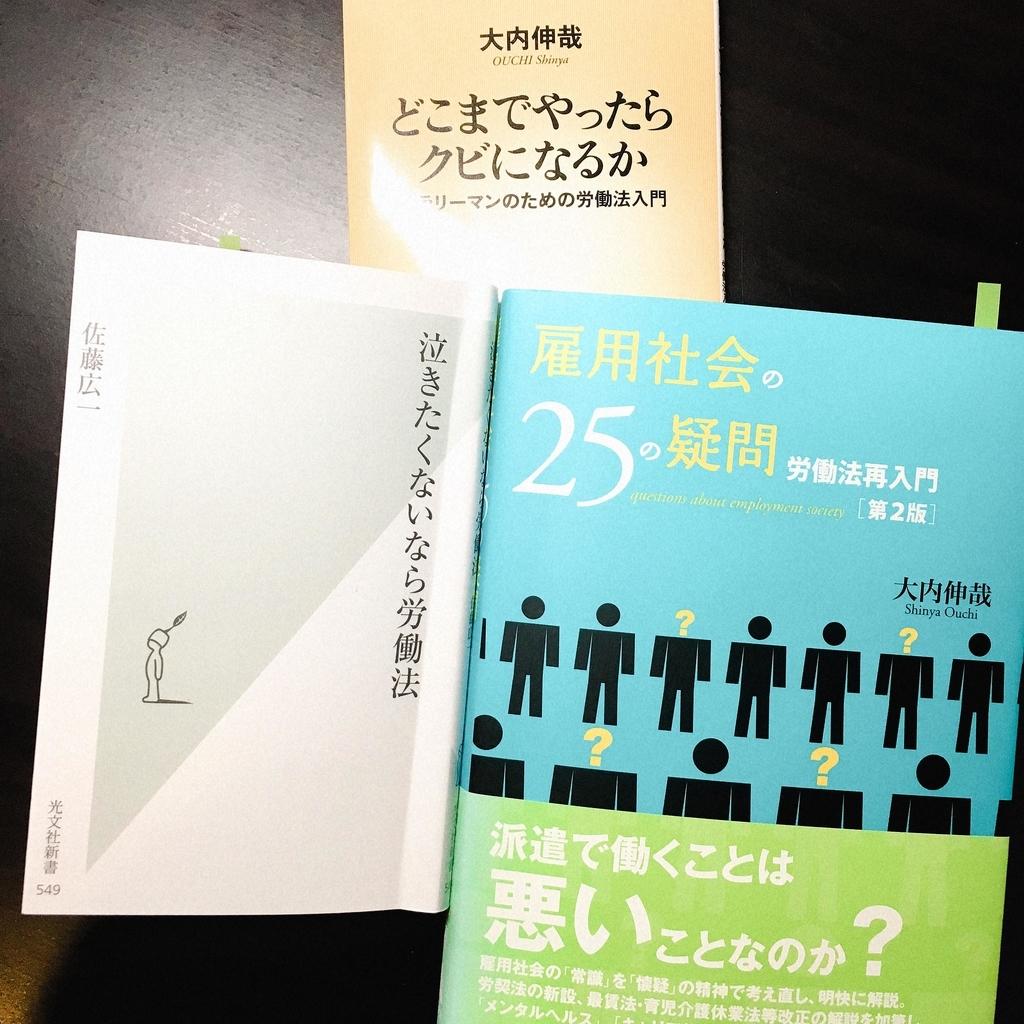 f:id:hideyoshi1537:20190109211054j:plain