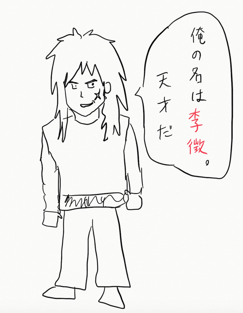 f:id:hideyoshi1537:20190112211322p:plain