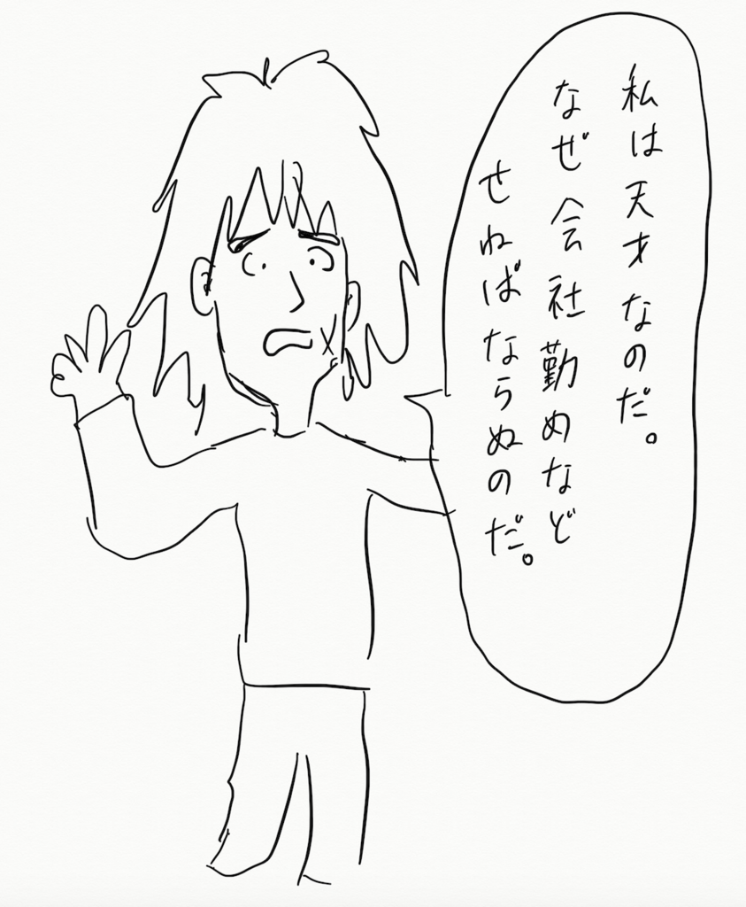 f:id:hideyoshi1537:20190112211332p:plain