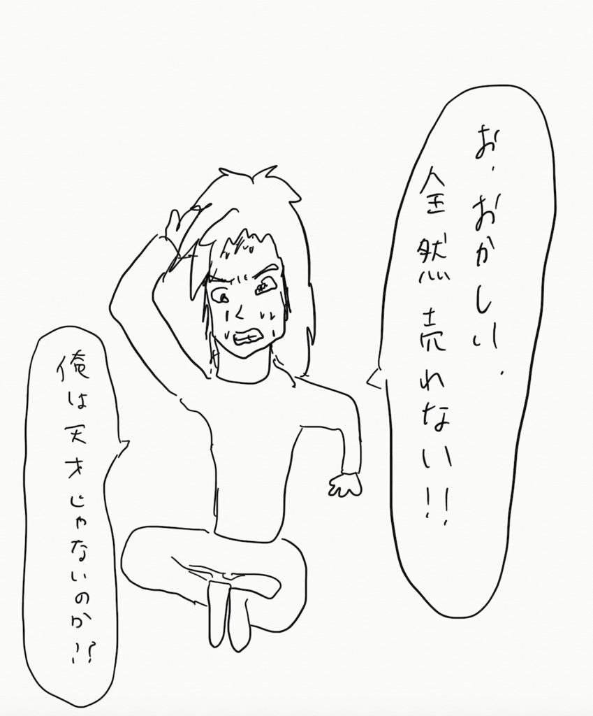 f:id:hideyoshi1537:20190112211341p:plain