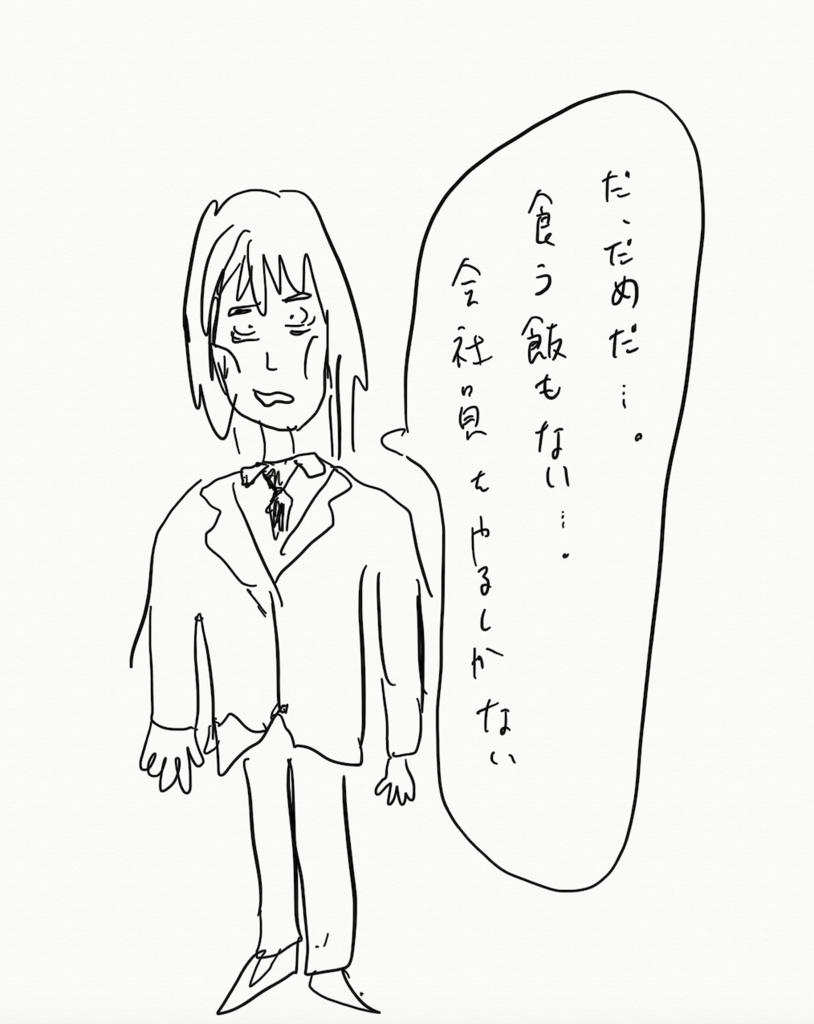 f:id:hideyoshi1537:20190112211352p:plain