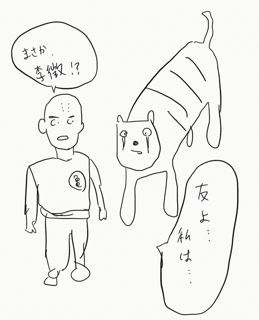 f:id:hideyoshi1537:20190112211411p:plain