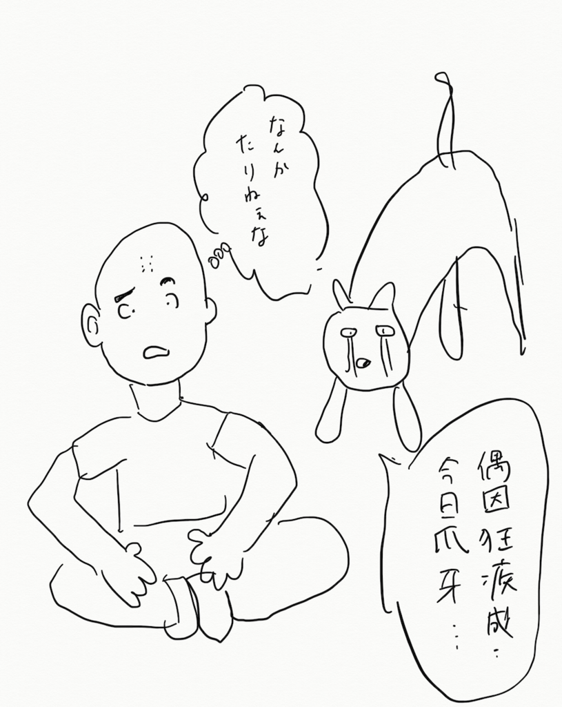 f:id:hideyoshi1537:20190112213242p:plain